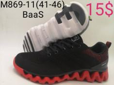 купить M869-11 BASS оптом