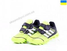 купить Prime-Opt FX Shoes GS17141-3 салатовый оптом