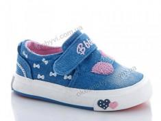 купить Camfort-baby 8961-02 оптом