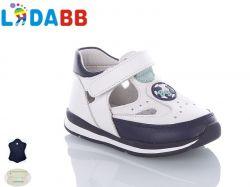 купить M40 LadaBB-7 оптом