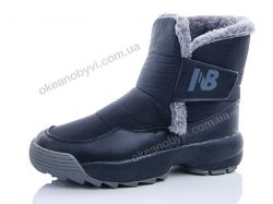 4c3788f5 Зимние кроссовки оптом в Украине: купить зимние кроссовки мужские в ...