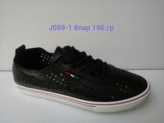 купить J059-1 LION оптом