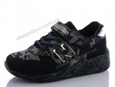 купить Дом Обуви 4044-202 оптом