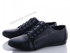 купить QQ shoes JP1333 оптом
