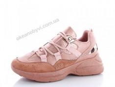 купить Ovbaili XY05 pink оптом