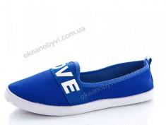купить Wei Wei 779 blue оптом