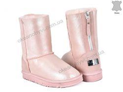 купить Violeta 36-107 pink оптом