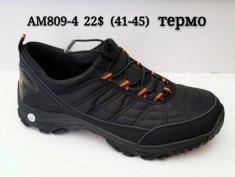 купить AM809-4 Clasic оптом