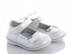 купить  Style-baby-Clibee ND38 white оптом