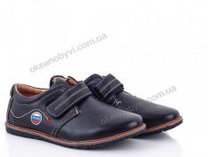 купить Ok Shoes 700 оптом