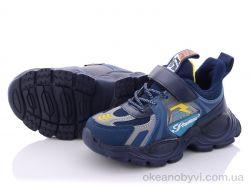 купить Alemy Kids AED5068C оптом