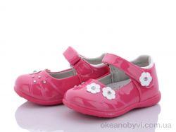 купить Style-baby-Clibee NN502 peach оптом