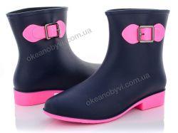 купить Class Shoes AG01 сине-розовый оптом