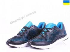 купить Prime-Opt FX Shoes GS17140-3 чёрный оптом