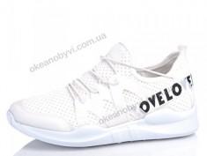 купить LQD 833-2 white оптом