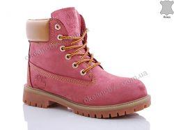 купить Kaya B2 Timberland pink оптом