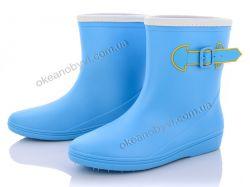 купить Class Shoes R818 голубой оптом