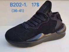 купить B202-1 TU оптом