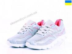 купить Prime-Opt FX Shoes GS 17144 серый оптом