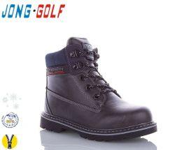 купить C849 Jong•Golf-2 оптом