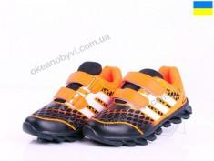 купить Prime-Opt FX Shoes GS 17141-2 оранж оптом