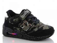 купить Дом Обуви 4044-106 оптом