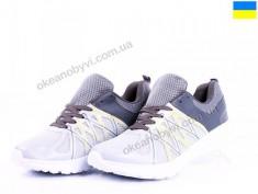 купить Prime-Opt FX Shoes GS 17139 серый оптом