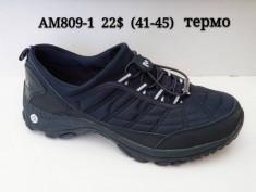 купить AM809-1 Clasic оптом