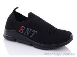 купить Bonote B8869-1 оптом