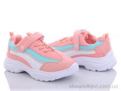 купить Xifa kids 555-18 pink(31-37) оптом