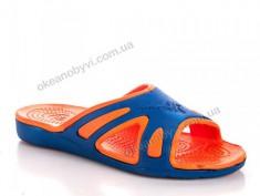 купить ACTIVE 6-200L сине-оранжевый оптом