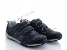 купить  Style-baby-Clibee NP217 black оптом