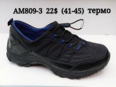 купить AM809-3 Clasic оптом