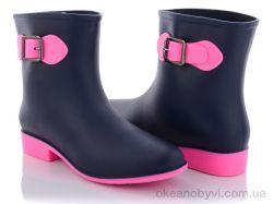 купить Class Shoes G01Z оптом