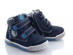 купить Clibbe-Apowwa P238 blue-l.blue оптом