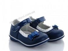 купить Clibbe-Apowwa D38 blue оптом