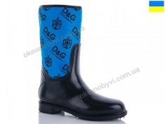купить Valex 4640-1 голубой D&G оптом