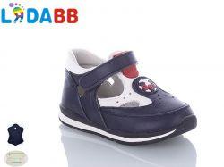 купить M40 LadaBB-1 оптом