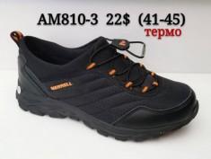 купить AM810-3 Clasic оптом