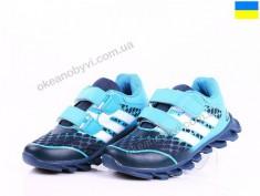 купить Prime-Opt FX Shoes GS 17141-4 синий оптом