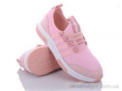 купить Ok Shoes 1070-8 оптом
