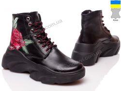 купить Prime-Opt Belle Shoes БОТ роза ч к оптом