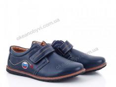 купить Ok Shoes 700-1 оптом