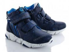 купить Clibbe-Apowwa P178 blue-l.blue оптом