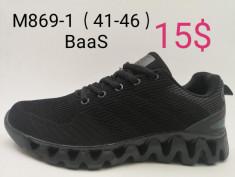 купить M869-1 BASS оптом