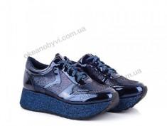 купить Fuguishan 295 blue оптом