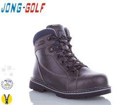 купить C851 Jong•Golf-2 оптом