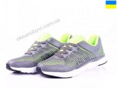 купить Prime-Opt FX Shoes GS 17140-2 серый оптом