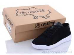 купить Restime SWL21835 black-white оптом