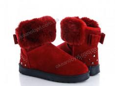 купить Luchshie 9199 red оптом